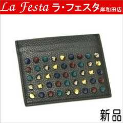 新品本物◆クリスチャンルブタン【人気】カードケース(黒マルチ