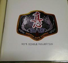 ベストCD 真心ブラザーズ B.A.D.