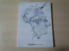 ナイトメアCD「anima」限定盤写真集付き●