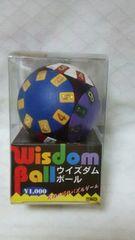 ウイズダムボール  パズル