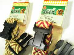 送円25kg30kg首輪コットンカラーF0741/F0747ペアオソロブラウン茶綿愛犬散歩dog