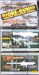 未使用 ORE-GUN(黒ver) 全7種 MIA・ROBOT魂・GFF・スペクリ対応