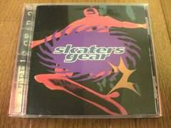 CD スケーターズ・ギア2 ハードコア 廃盤