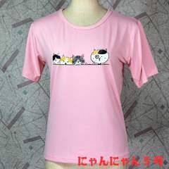 送料無料★猫Tシャツ にゃんにゃん5号 親子で散歩ネコ ピンク М