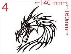 【即決】ドラゴン 龍 トライバル ステッカー・4