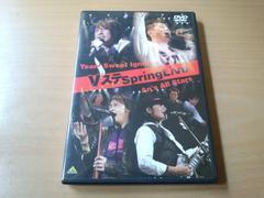 DVD「Vステ Spring Live」岩田光央 鈴村健一 森久保祥太郎