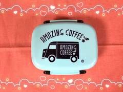 AMAZING COFFEE☆ランチBOX水色