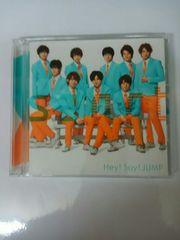 Hey!Say!JUMP smart  初回限定盤 DVD 付き