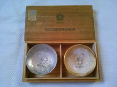 日本万国博覧会記念 金銀ミニ皿