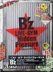 B'z LIVE-GYM Hidden Pleasure ~Typhoon No.20~ [DVD]新品同様