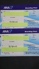 キッザニア甲子園☆マルチ&アダルトチケット各1枚☆2017/12/31迄 送込