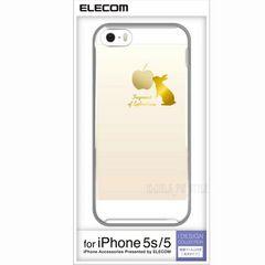 iPhone 5s 5 SE ハードケース カバー 液晶フィルム うさぎ 金