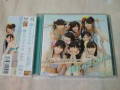 CD+DVD NMB48 僕らのユリイカ Type-B