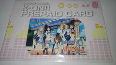 けいおん!! 非売品 限定 プリペイドカード Sランク