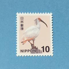 新品 10円切手 1枚 普通切手 切手