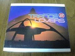 CD TRANCE LOVERS 2トランス・ラヴァーズ