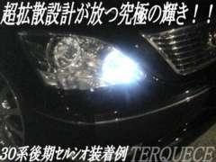 超LED】プレジデントG50系/ポジションランプ超拡散6連ホワイト