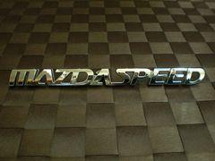 MAZDASPEED マツダスピード エンブレム シルバー RX-8