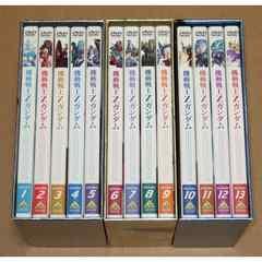 機動戦士Zガンダム DVD-BOX 全3巻