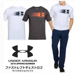 アンダーアーマー  Tシャツ サイズL