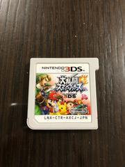 3DSソフト 大乱闘 スマッシュブラザーズ 中古品