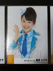 SKE48 バンザイVenus 衣装写真 桑原みずき