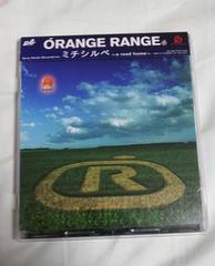 ミチシルベ〜a road home〜 ORANGE RANGE 美品