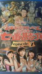 送込ももクロ試練の7番勝負episode2☆DVD-BOX