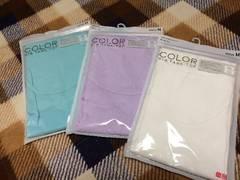新品未使用UNIQLOユニクロカラーリブタンクトップ3枚セット白紫