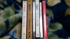 玉置浩二(安全地帯) アルバム6枚セット