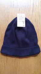 無印良品・ニット帽・黒・新品タグ付・1500円の品