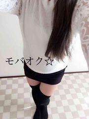 ☆愛用品★セクシーなレース付ホワイトトップス★