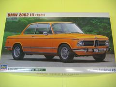 ハセガワ 1/24 HC-23 BMW 2002 tii [1971] 新品