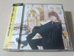 かないみかCD「ジューク・ボックスJUKE BOX」廃盤●