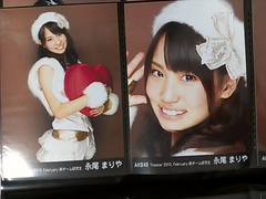 AKB48 Theater 2010 February 永尾まりや 2枚セット