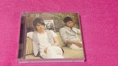 タッキー&翼 恋詩 詩盤 CD+DVD