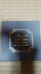 ジッポー zippo  時計 ライター ギフトセット 未使用品