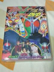 仮面ライダーダブル 超バトルDVD 丼のα/さらば愛しのレシピよ仮面ライダーW