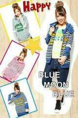 ブルームーンブルー☆袖&フード取り外しボーダーパーカー