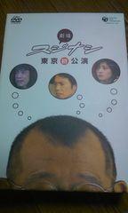 広末涼子DVDスジナシ3枚セット〜箱入り