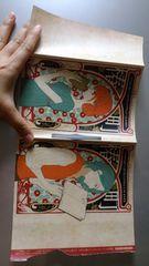 新品★雑誌付録「椿町ロンリープラネット」描きおろし特製カバー