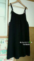 大きいサイズ【handmade】c.黒*リバティループのAラインキャミワンピ4L〜�A