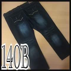 140B・B級品・ジーンズ・デニム新品/MCCb-806