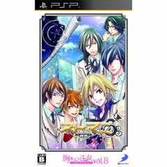 PSP》スト☆マニ 〜Strobe☆Mania〜 [158002613]