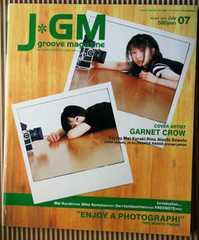 [雑誌] J*GM J groove magazine 2004/7 GARNET CROW Fayray