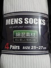 men's メンズ SOCKS ソックス 靴下 綿混素材 ホワイト 4足組 25〜27�p
