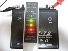 ◎ジャイロキャノピー TA03 バッテリー新品7S