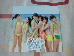 AKB48 ヤングジャンプ2010 No.26付録ポニーテールとシュシュ 差し替えジャケット