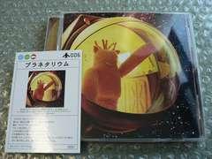いきものがかり『プラネタリウム』【初回盤】カード(006)他出品