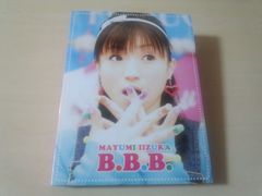 飯塚雅弓DVD「B.B.B.(ベリー・ビックリ・ボックス)」2枚組●